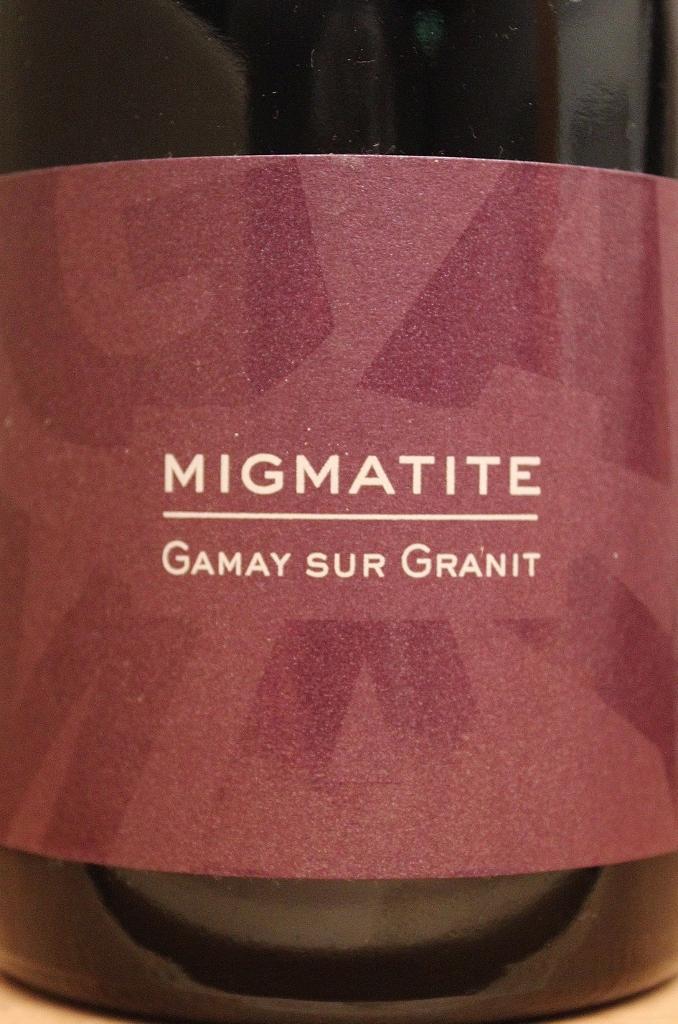VdP d'Urfé - Migmatite