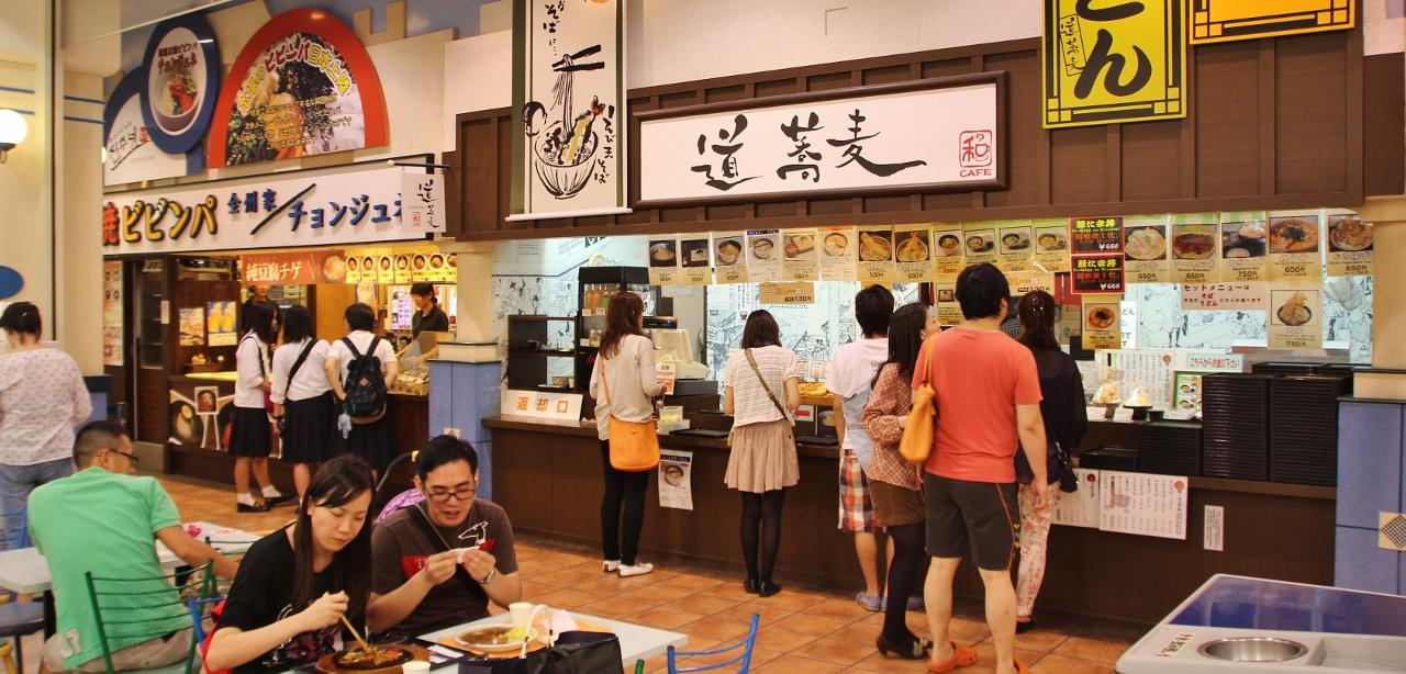 4 Food Court