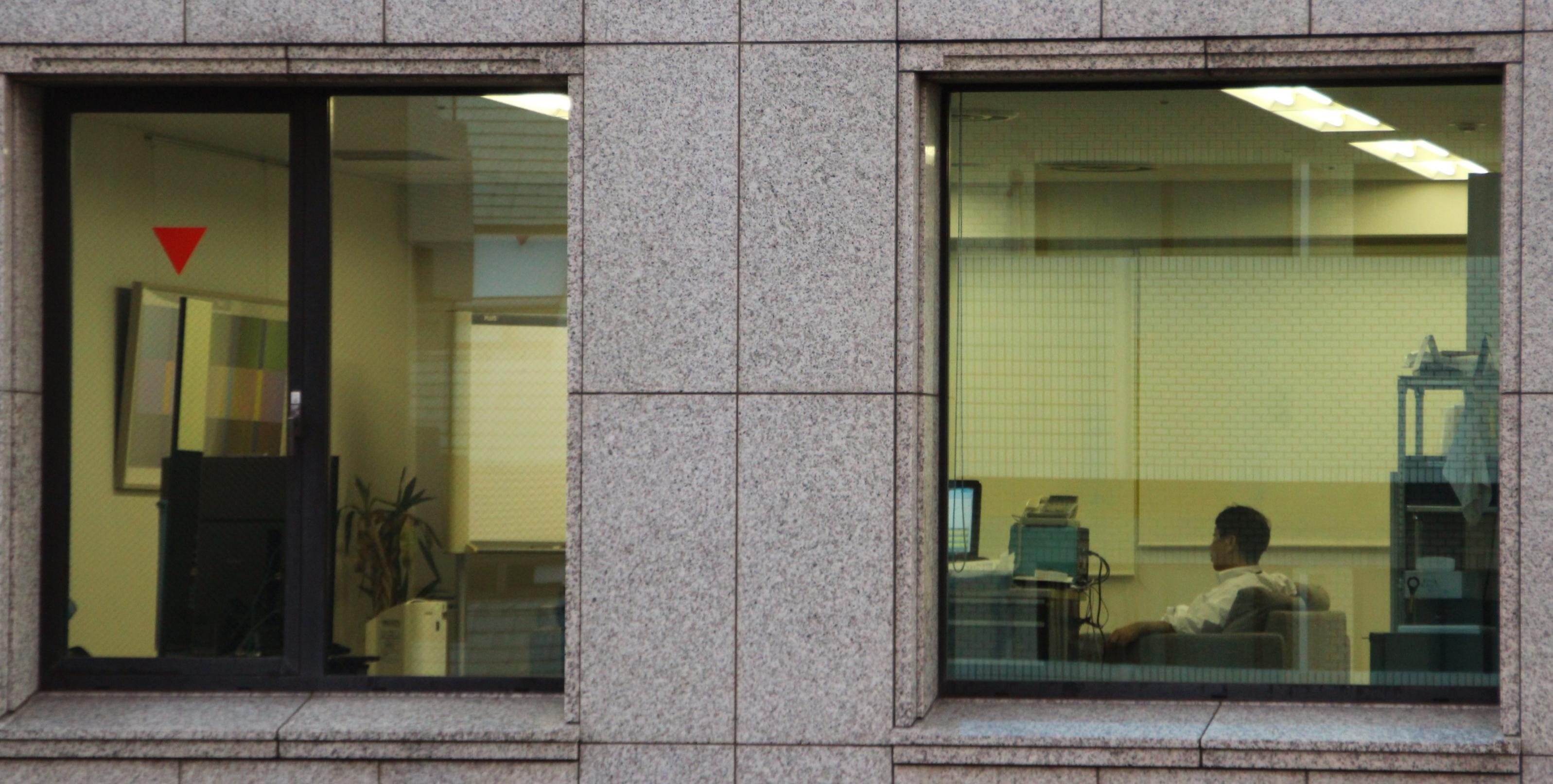 8 Büro