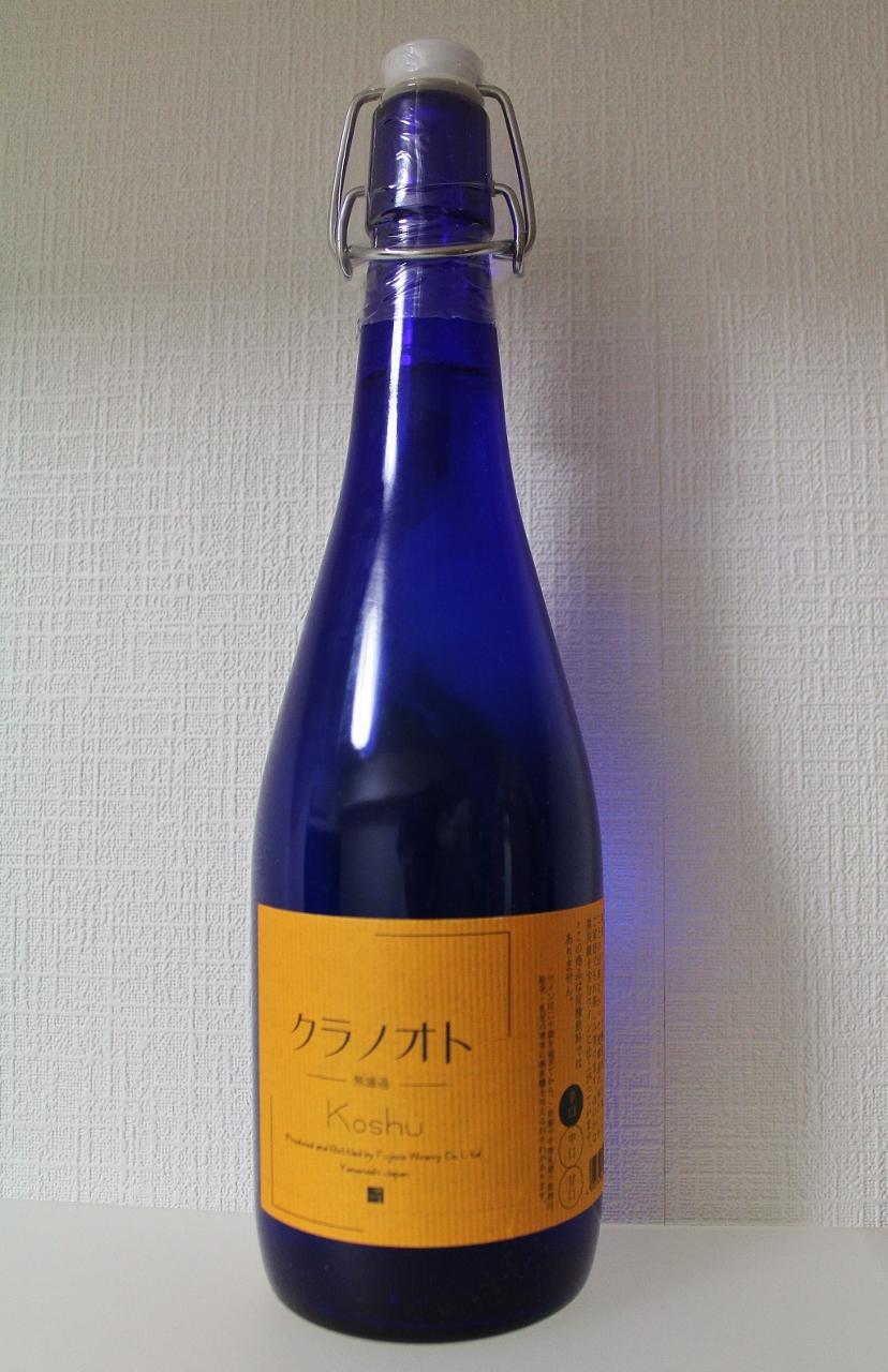 Fujicco Koshu