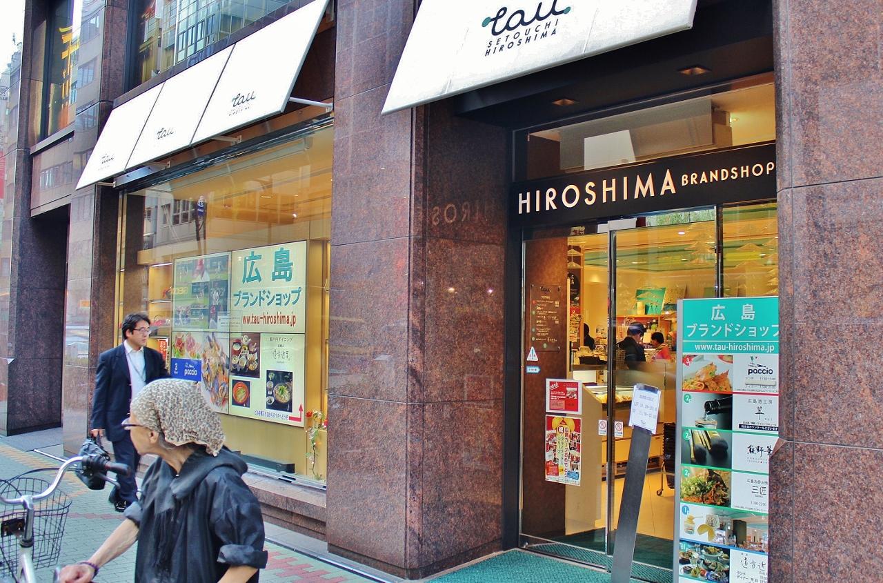 1 Hiroshima