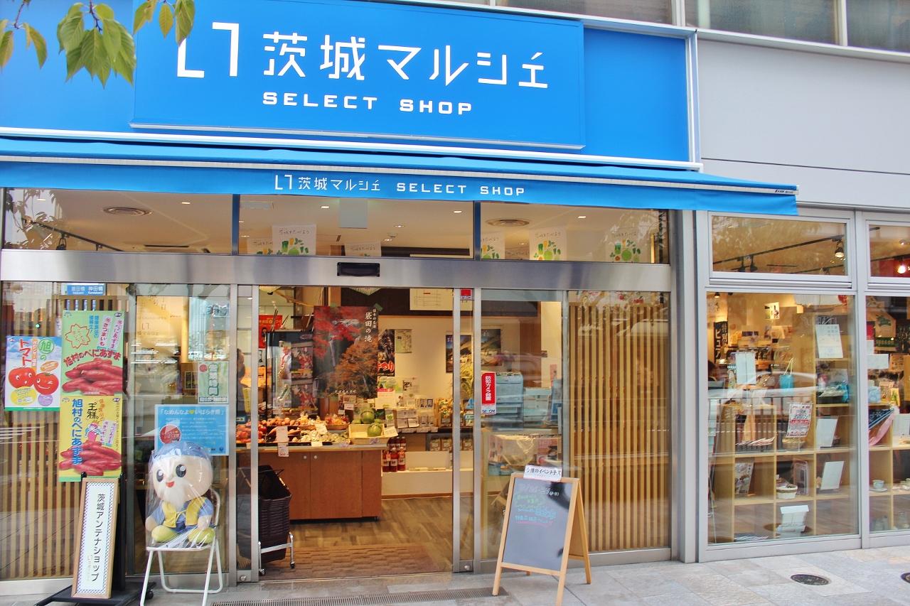 6 Ibaraki