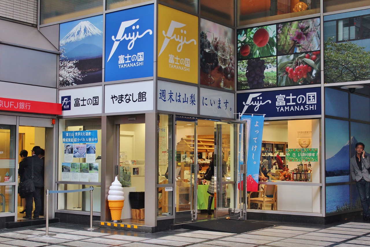 9 Yamanashi außen