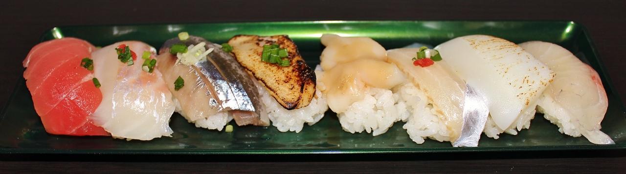 4 aus dem Takashimaya