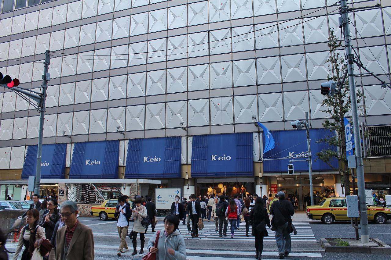 6 Keio