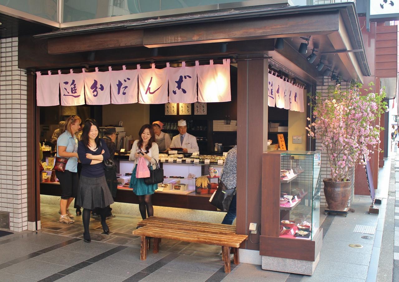 8 Laden in Shinjuku