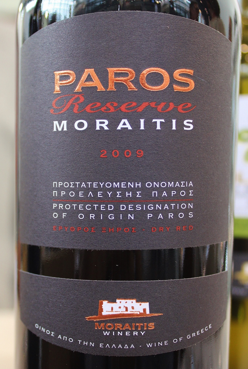 Griechenland - Moraitis