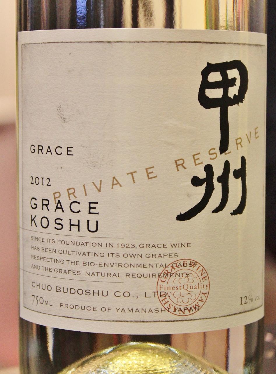 Japan - Grace