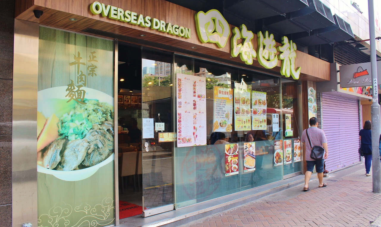 Restaurant Overseas Dragon