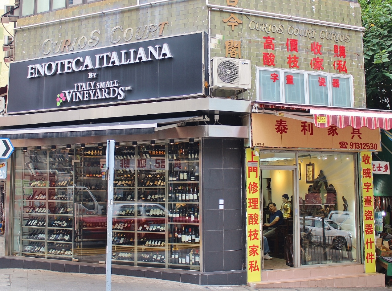 Italy Small Vineyards