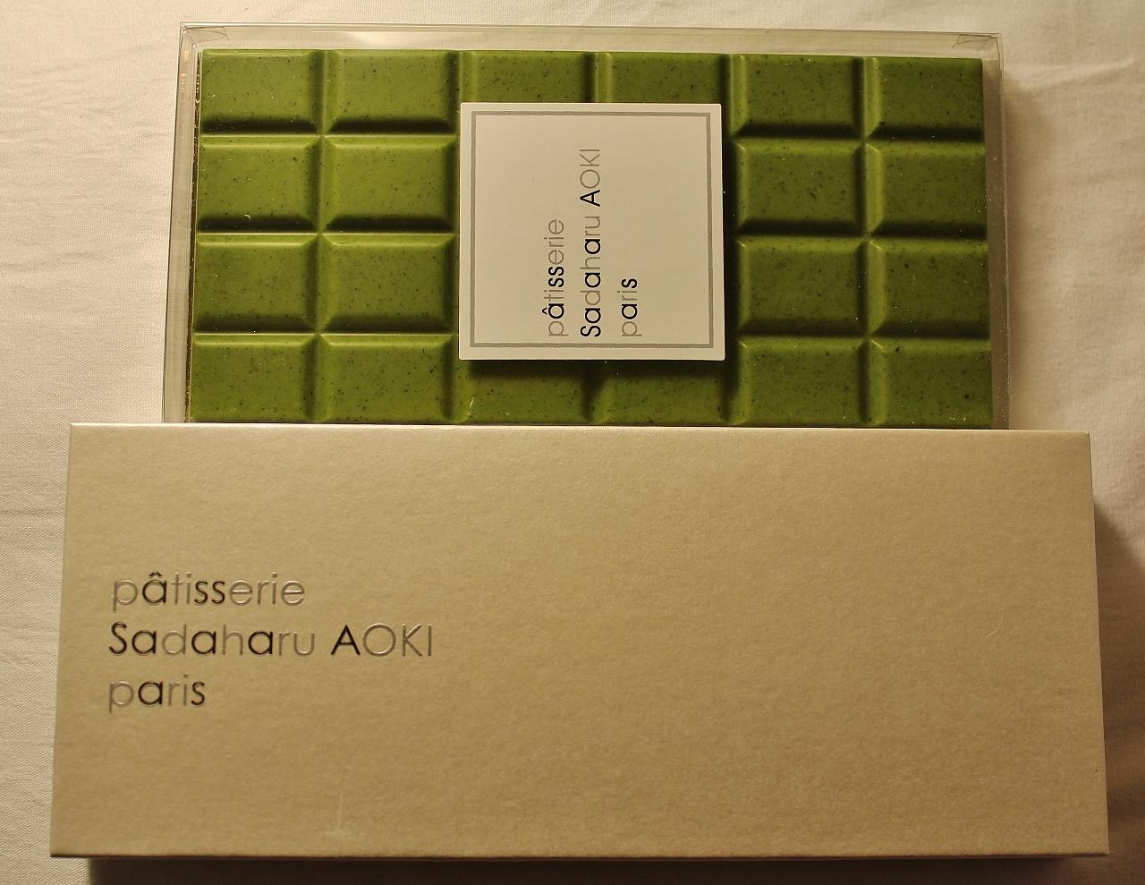 5 Aoki Produkte