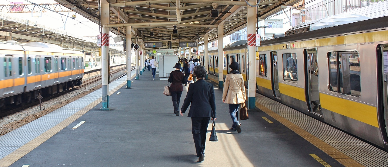2 Station