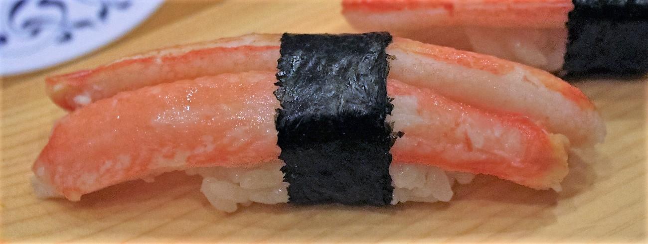3 Zuwaigani - Chionoecetes japonicus