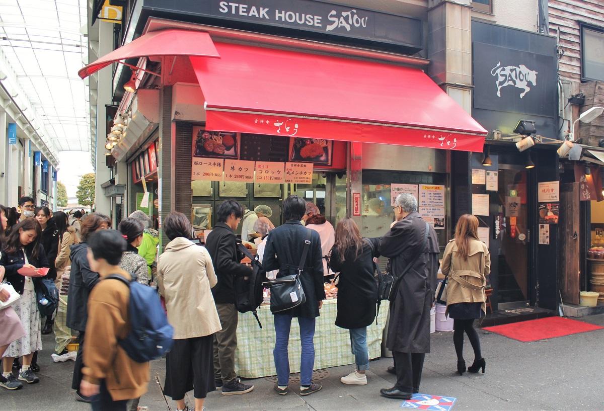 3 Steak House Satou