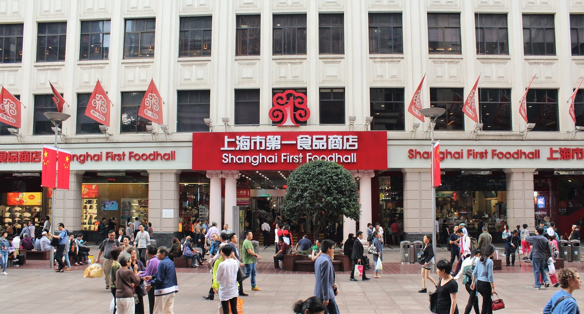 8-shanghai-first-foodhall