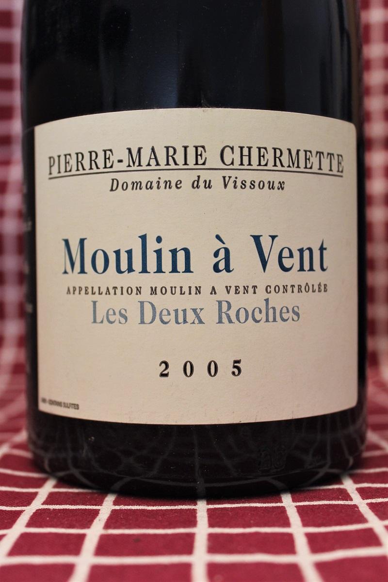Vissoux Moulin à Vent 2005