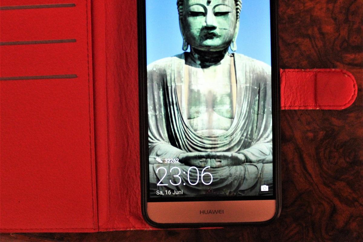Daibutsu Huawei
