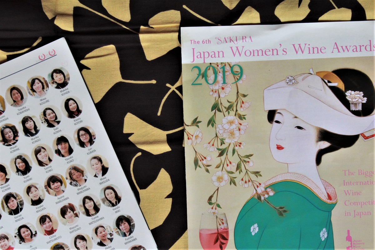 Sakura Women's Wine Awards Japan