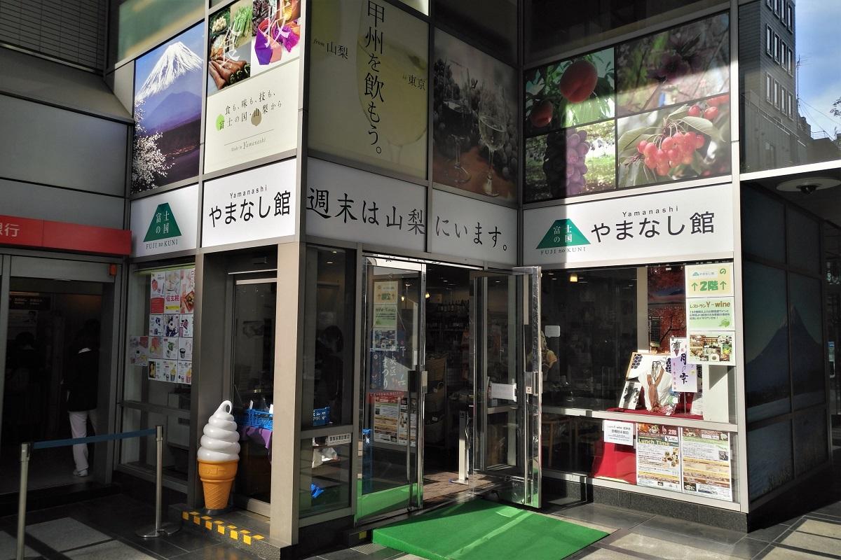 Koshu Wine Tokyo Antenna Yamanashi Nihombashi