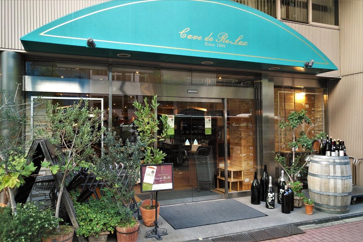 Koshu Wine Tokyo Cave de Re-Lax