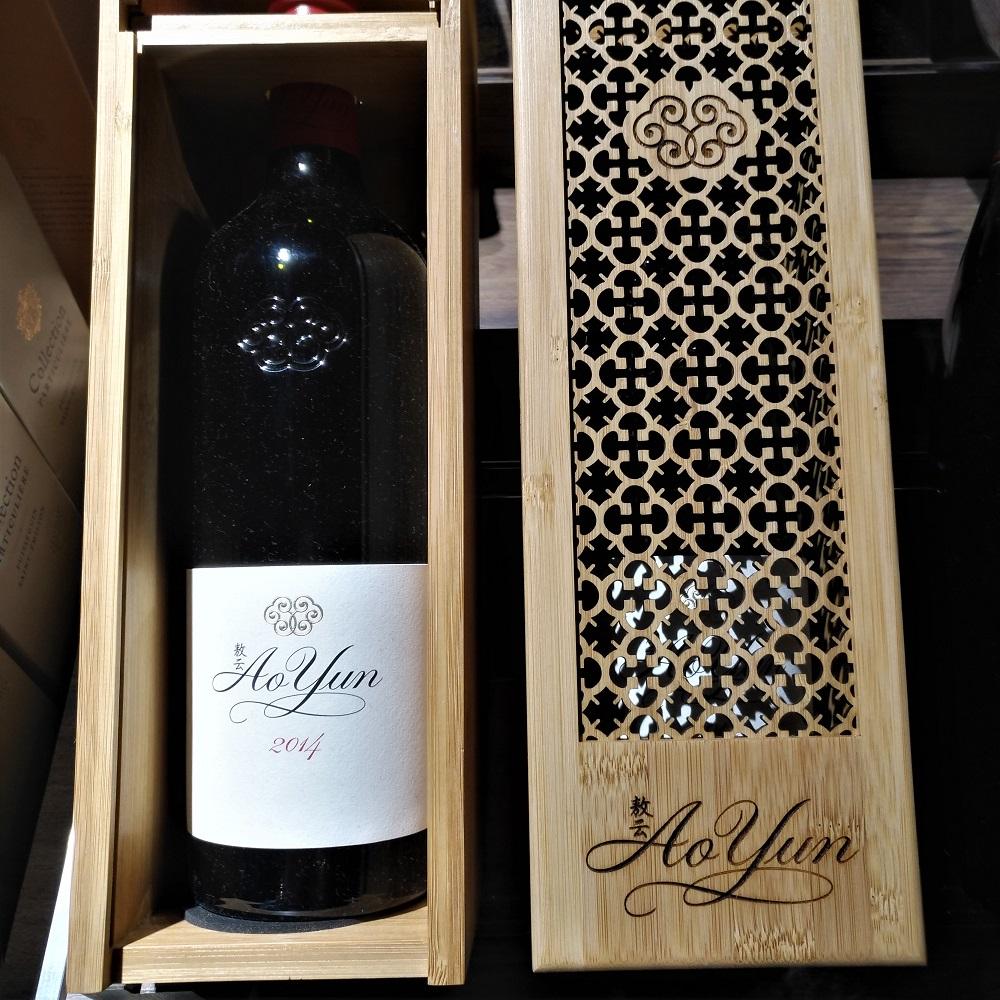 Hong Kong Premium Wine China Ao Yun