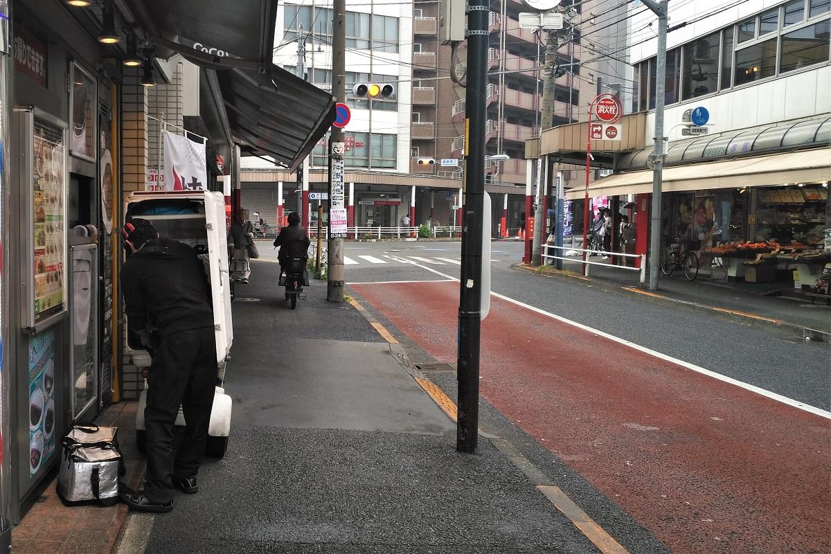 Sonntag Regen Tokio