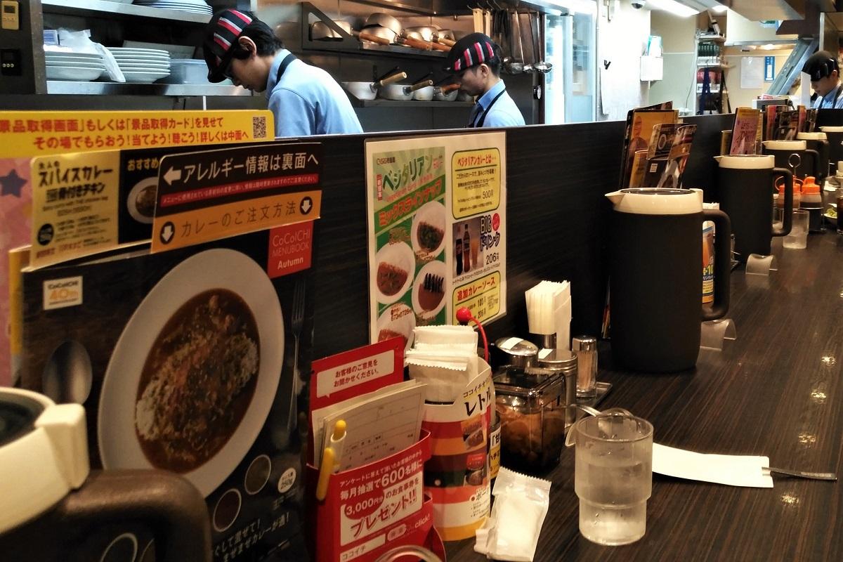 Curry Tresen Tokio