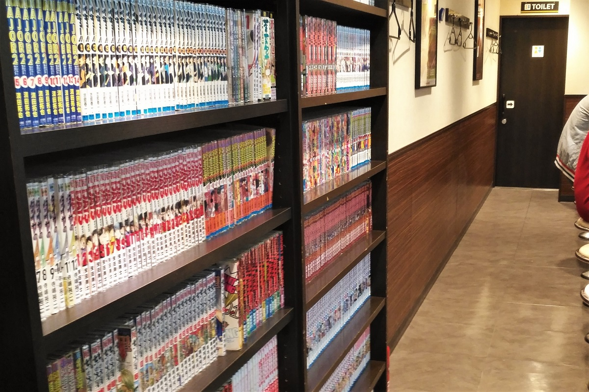 Manga Tokio Currybar