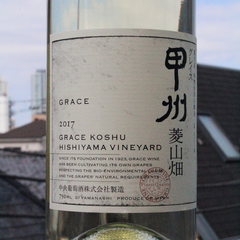 Grace Koshu Hishiyama Yamanashi Japan Wine