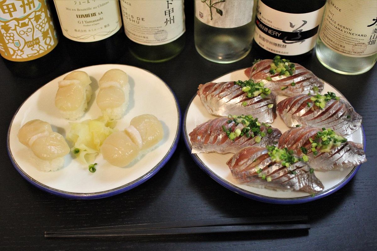 Koshu Japan Nigiri Sushi Hotate Aji