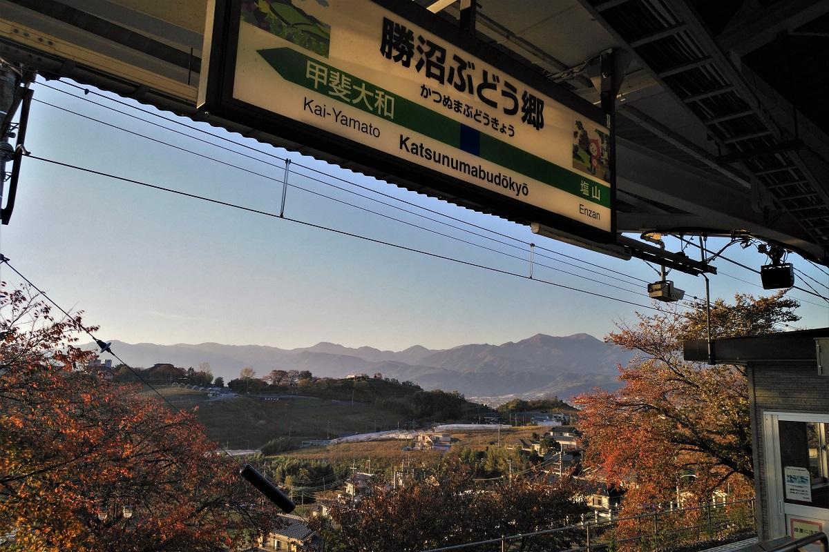 Koshu Japan Katsunumabudukyo