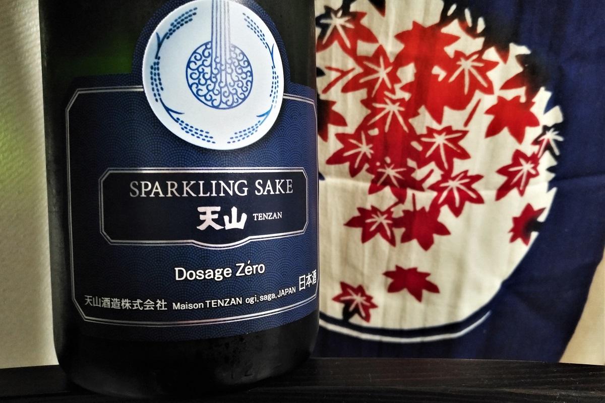 Jahresrückblick 2018 Tenzan Sparkling Sake