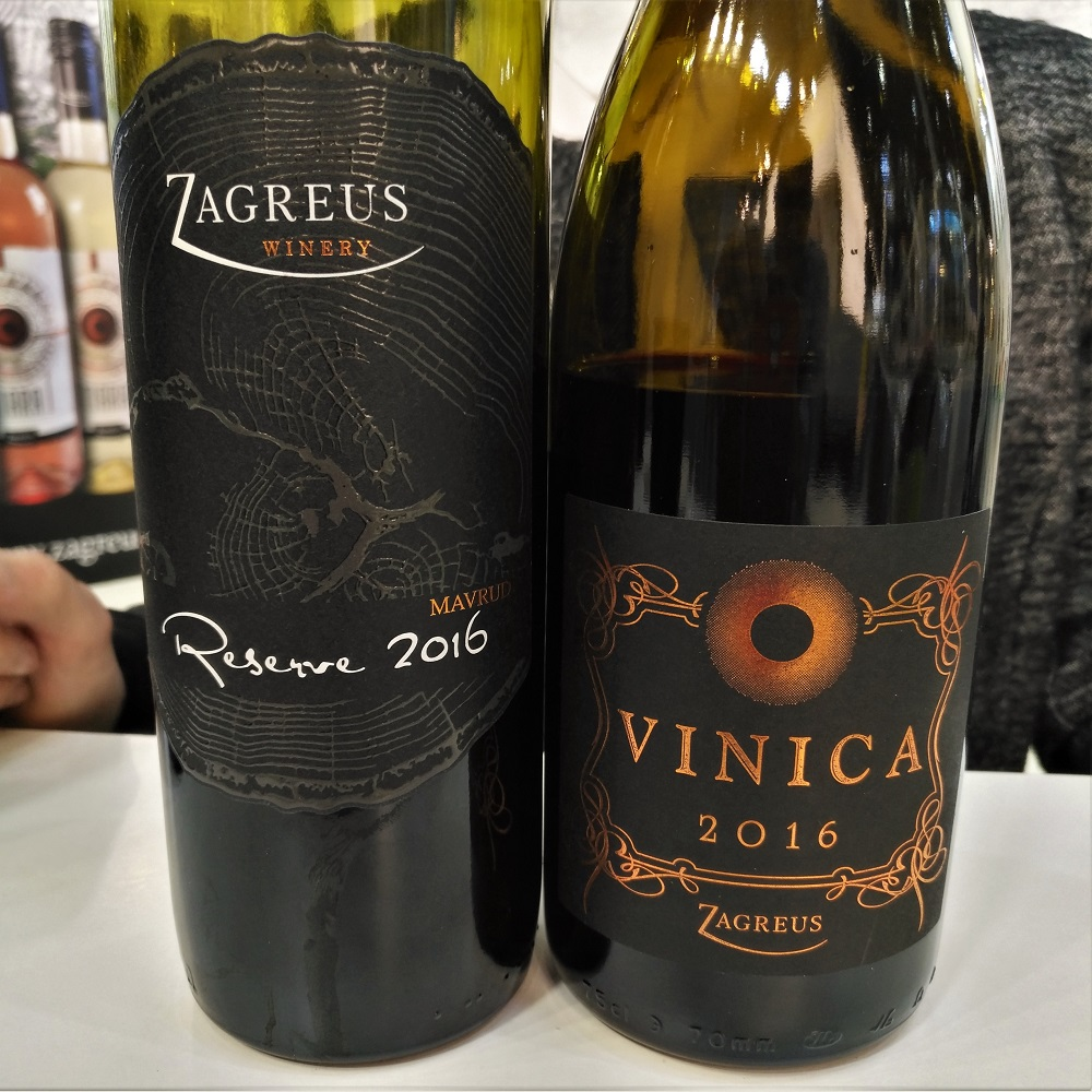 Bulgarien Wein Zagreus Vinica Mavrud