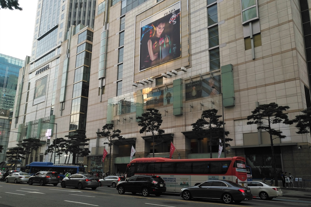 Seoul Lotte Department Store