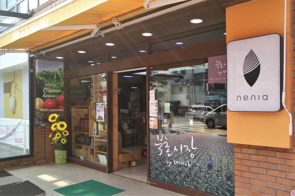 Seoul Nenia Bioladen