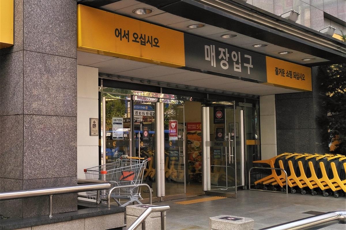 Emart Korea