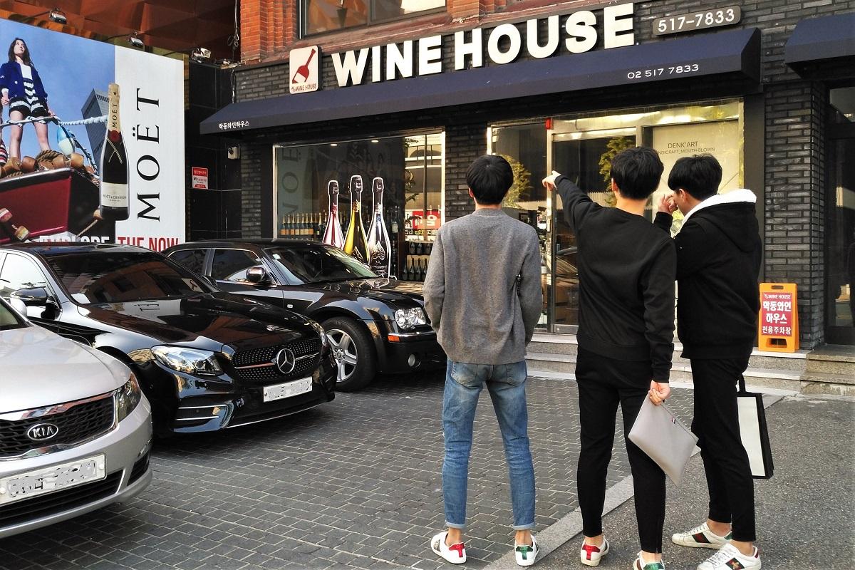 Seoul Wine House