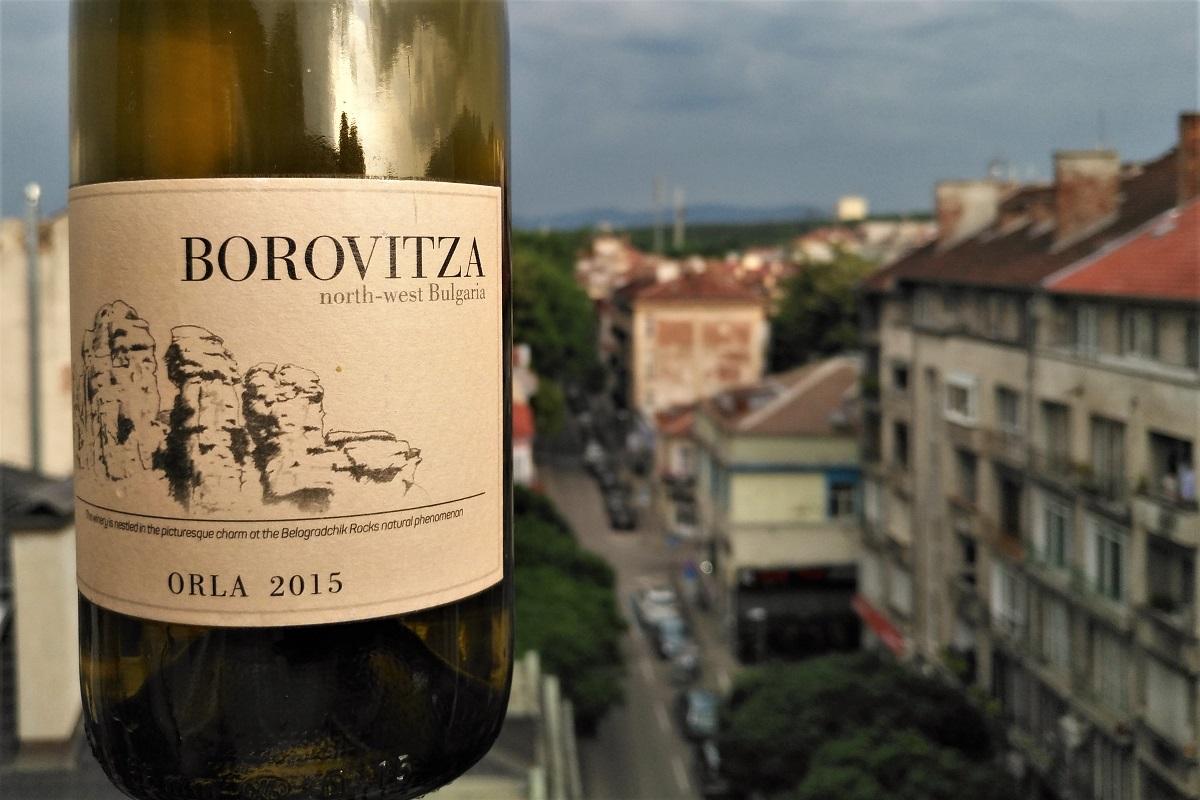 Natürlicher Dienstag Borovitza Orla