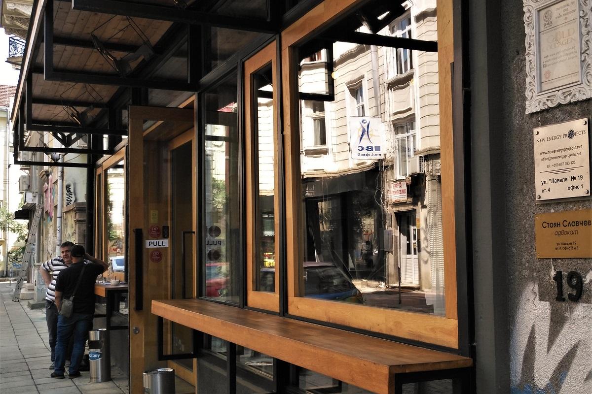 Sofia Restaurant Cosmos