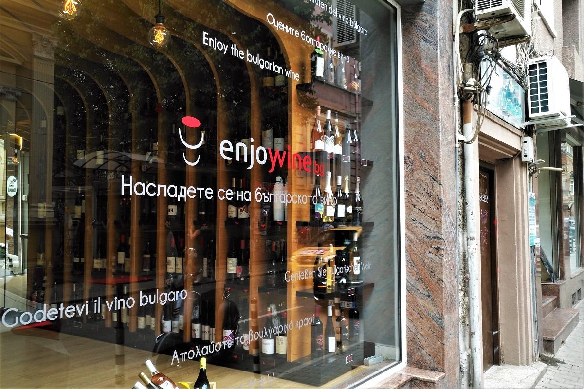 Enjoywine Shop Sofia