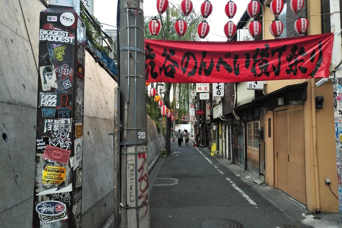 Weinbars Tokio