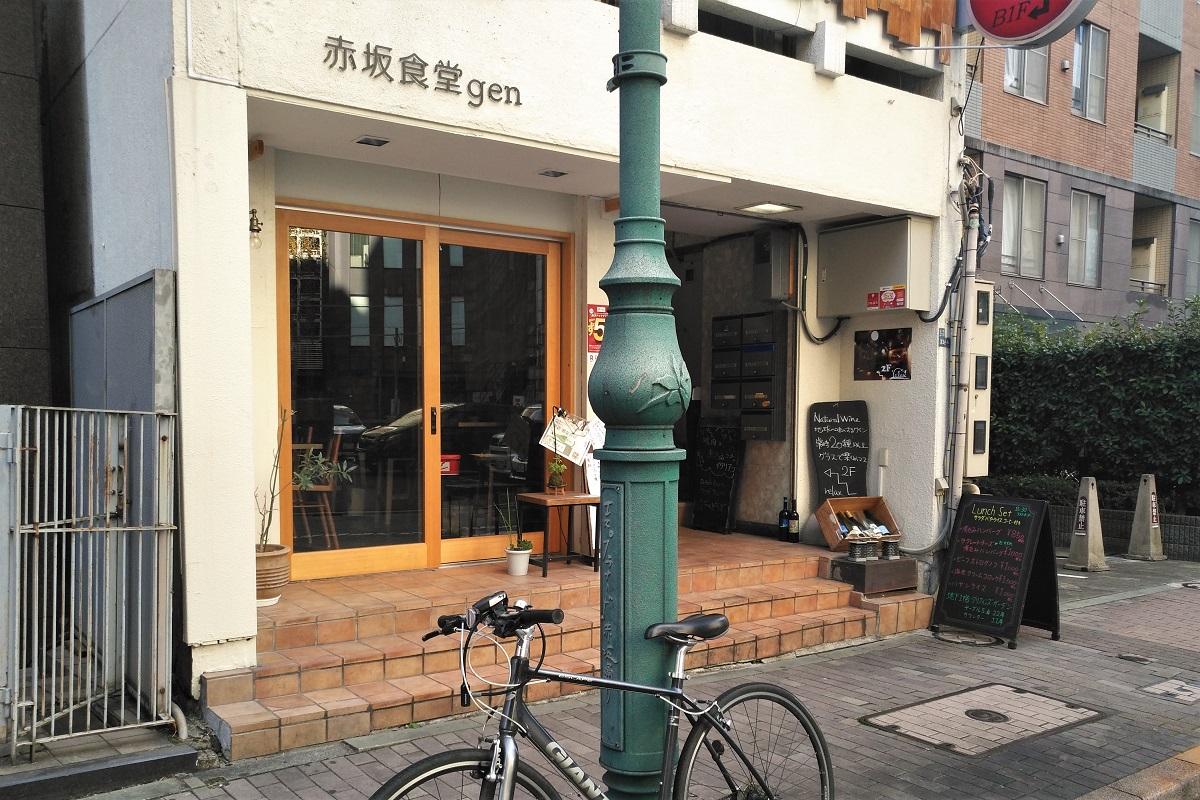 Weinbars Tokio Relax