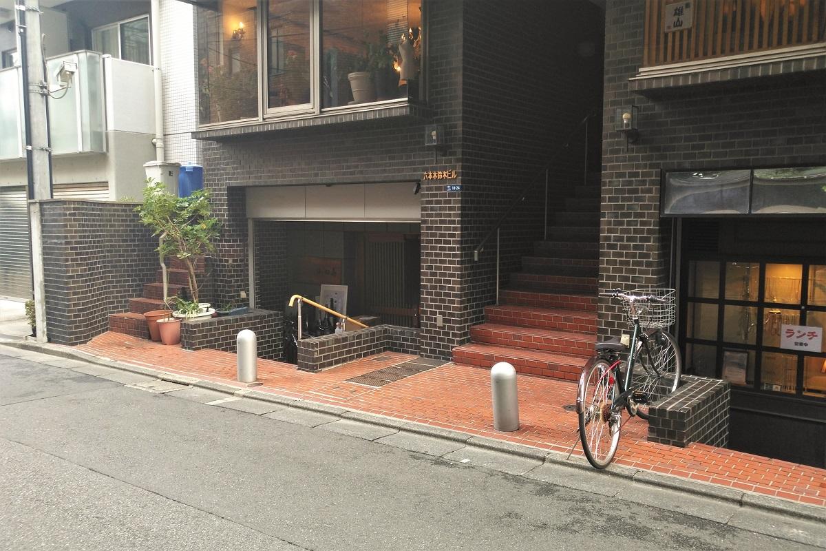 Restaurant Wein Tokio Odajima