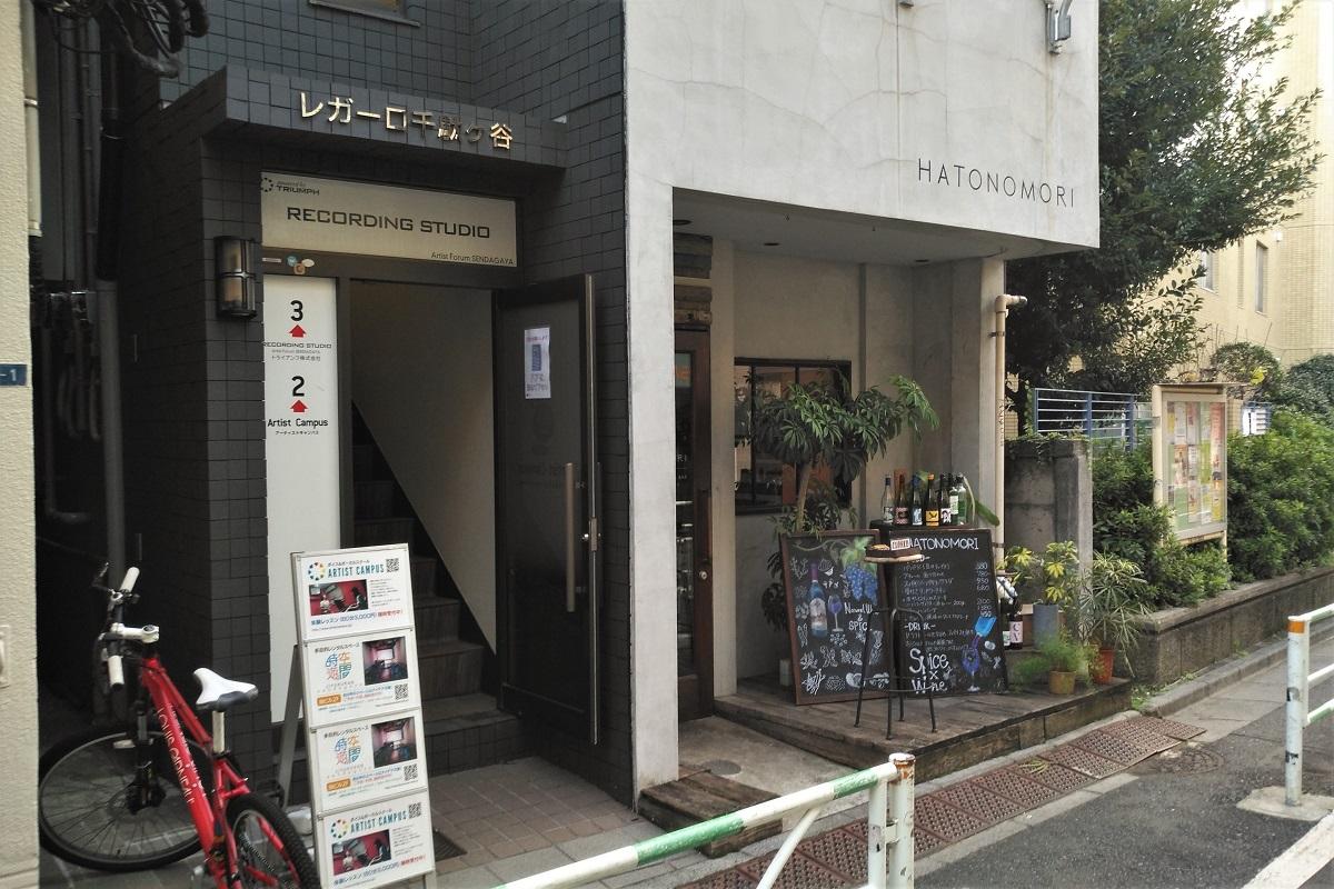 Restaurant Wein Tokio Hatonomori