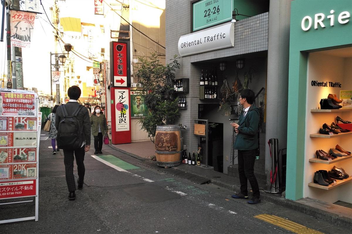 Weinbars Tokio Komorebi