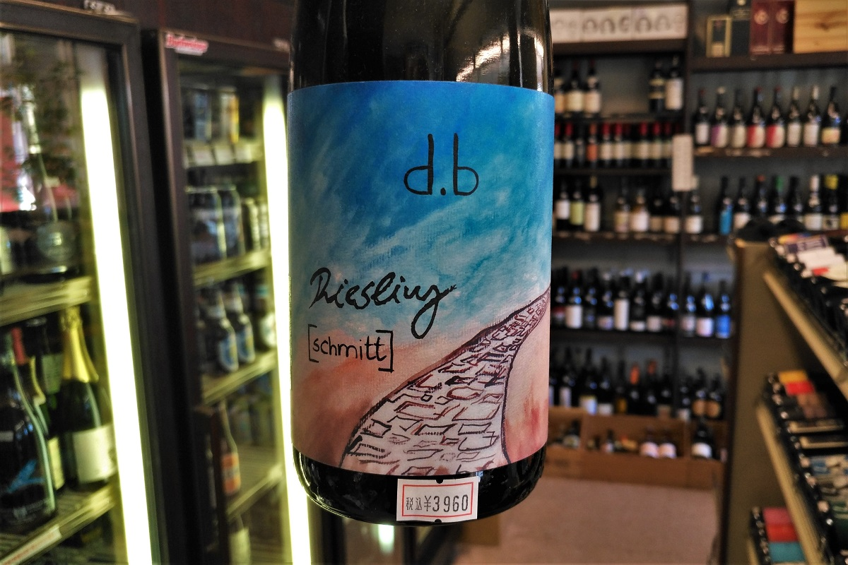 RAW Wine Berlin Schmitt Riesling
