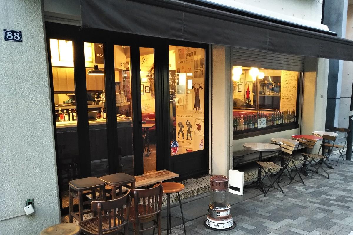 Weinbars Tokio Le Cabaret