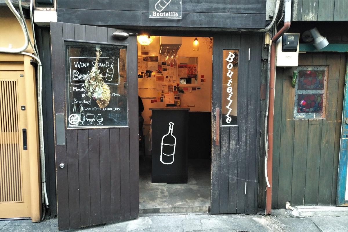Weinbars Tokio Wine Stand Bouteille