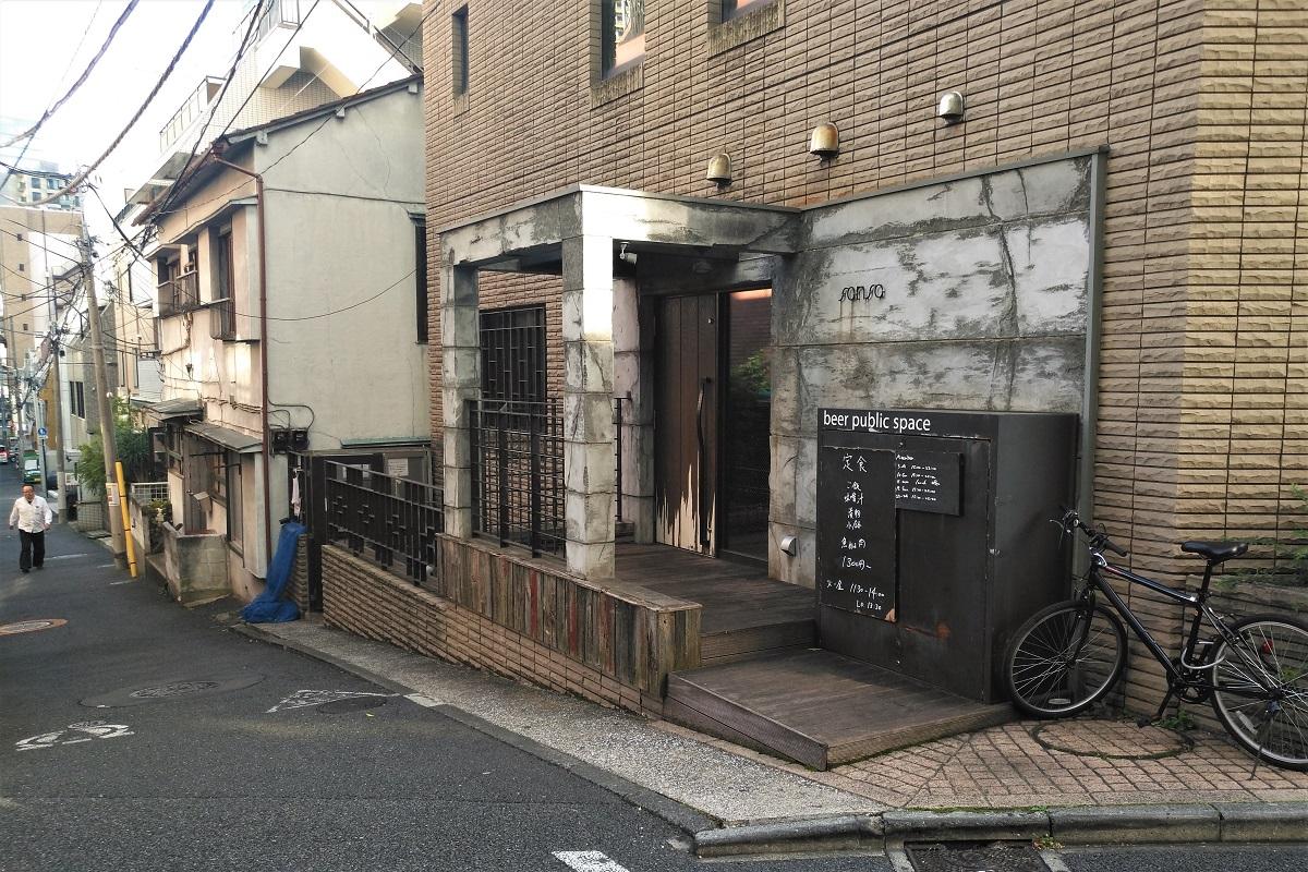 Weinbars Tokio Sansa