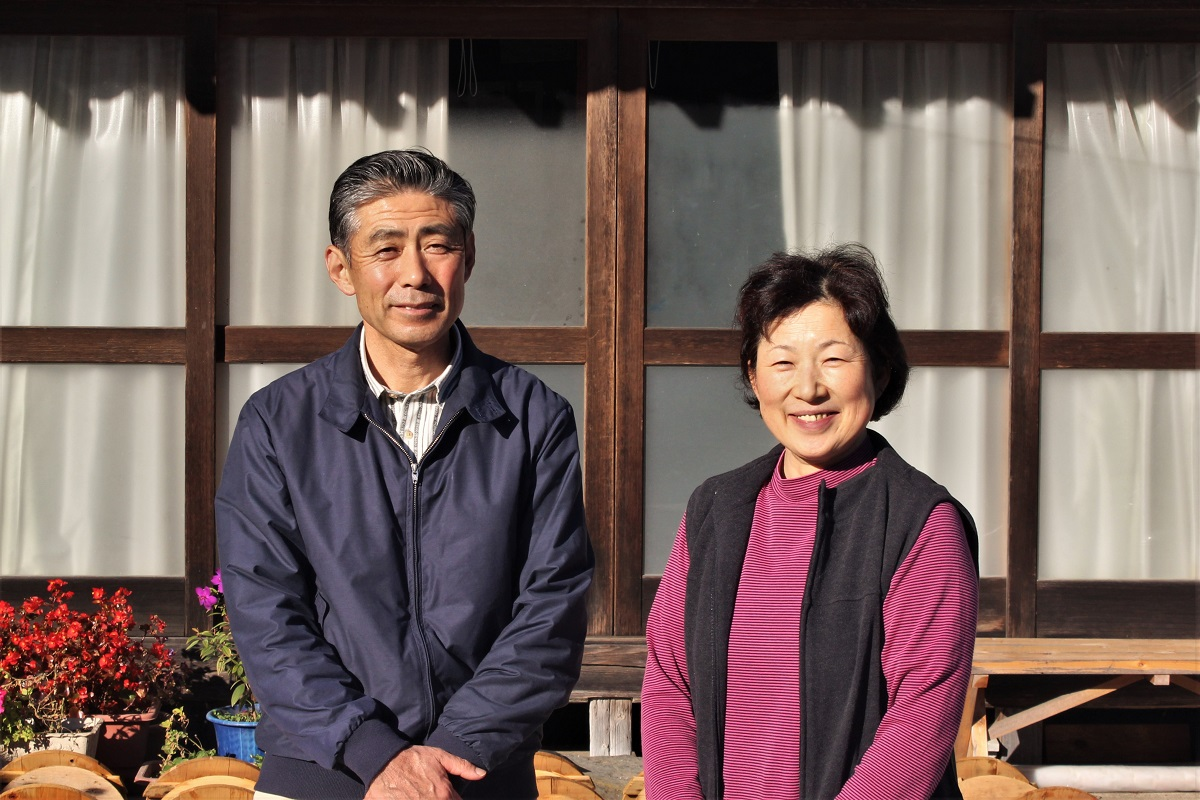 Onozaki Miso Japan